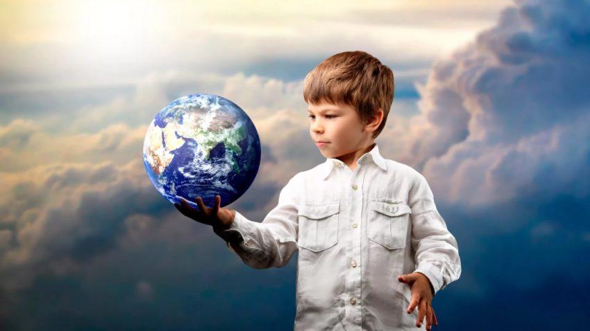 договор на Землю